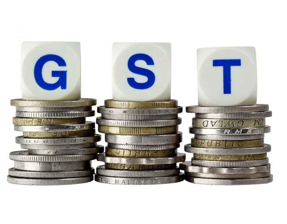 GST Advance-Ruling