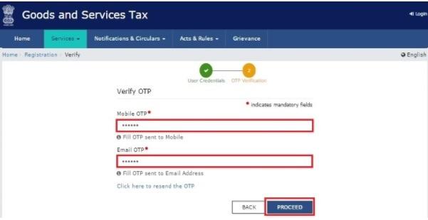GST Practitioner Email and Mobile Varification