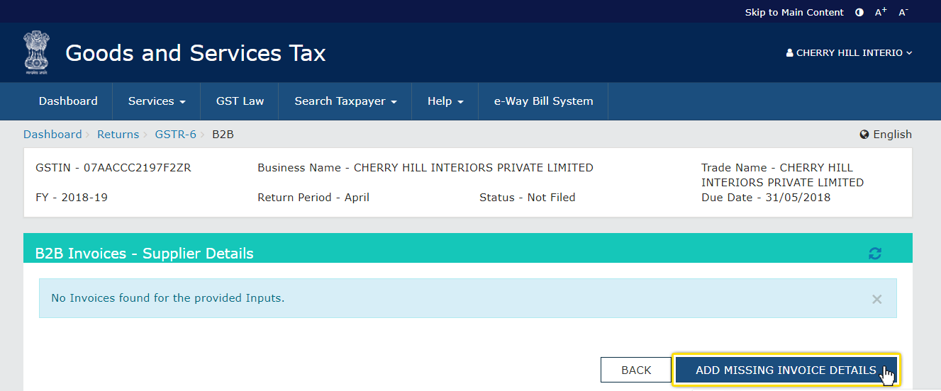 GSTR-6 ITC Invoice Details Check