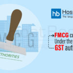 GST Authorities