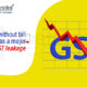 GST-leakage