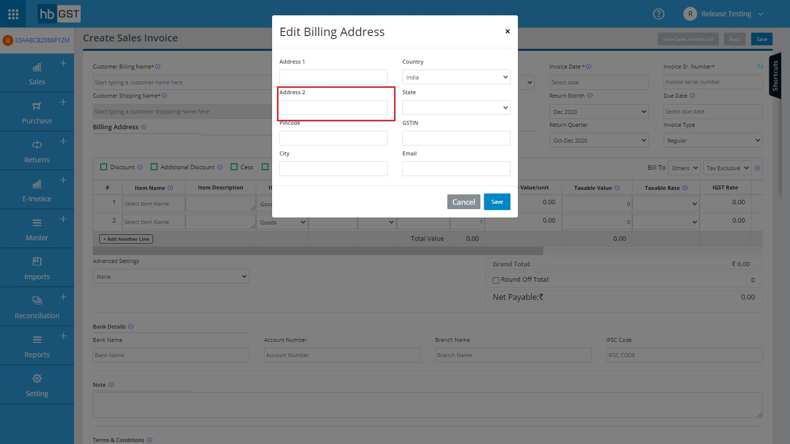 address2-field-in-sales-invoice