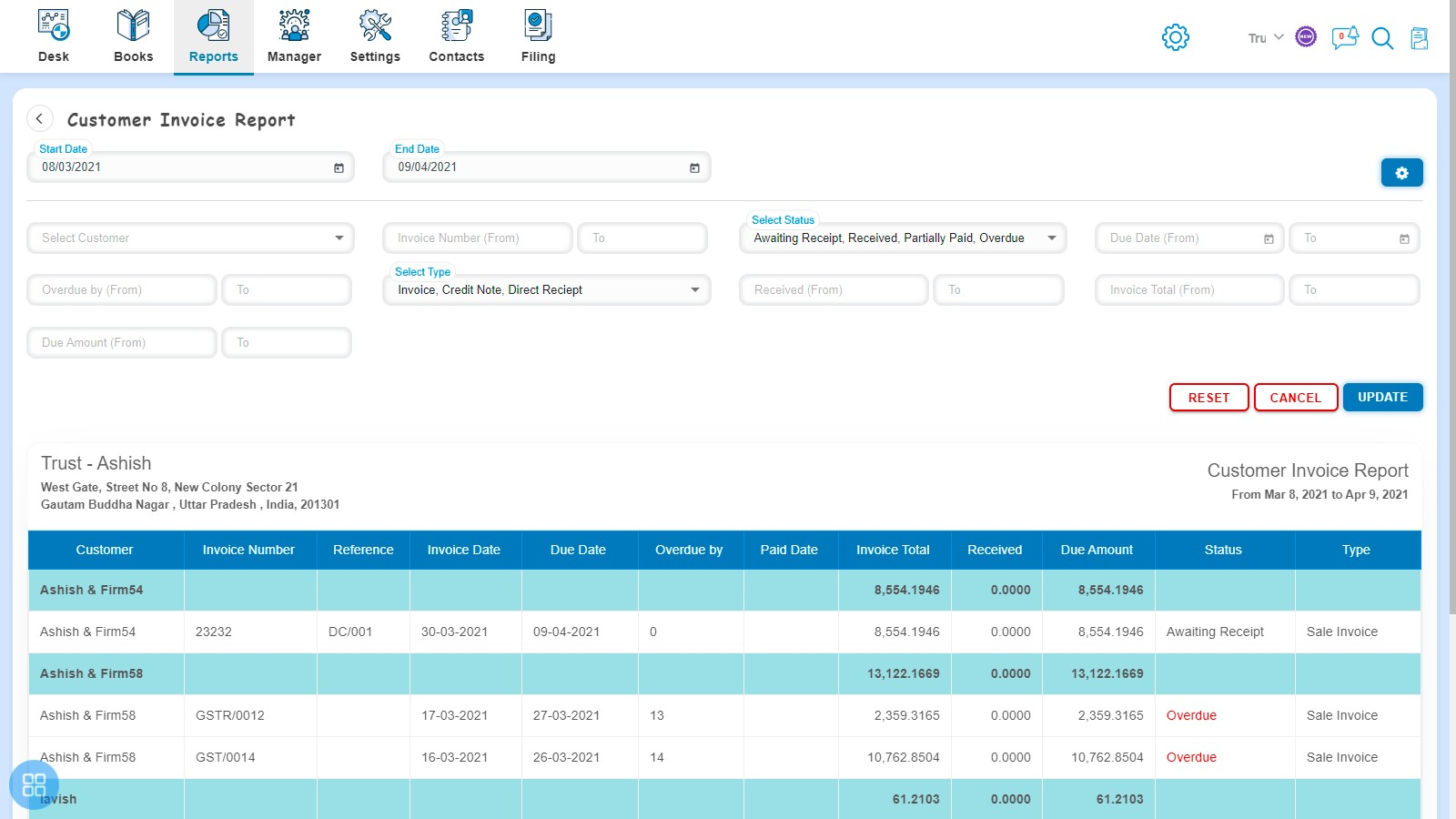 new-customer-invoice-report-two