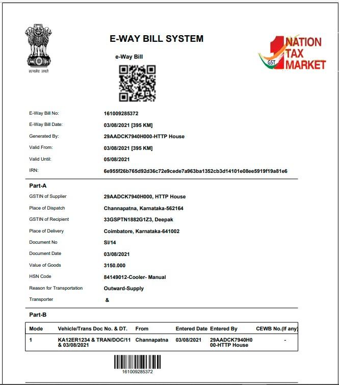 provision-to-save-pdf-file-of-e-way-bill