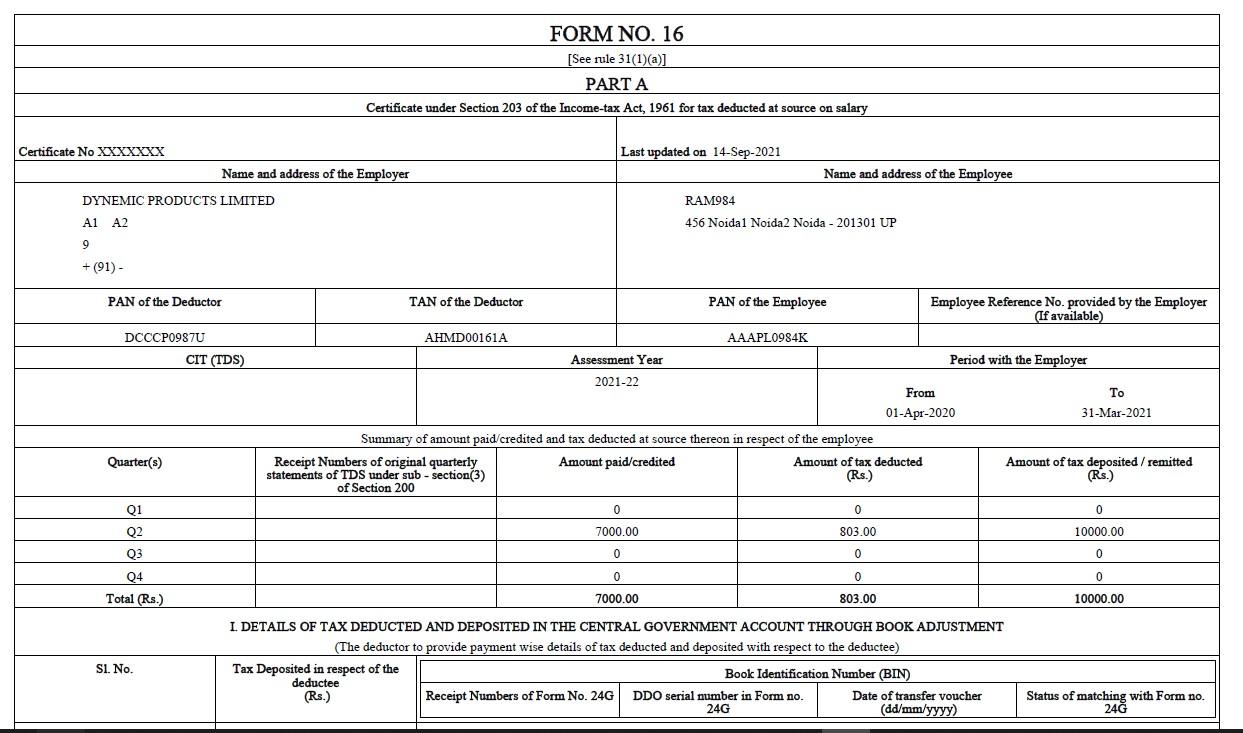 form-16-download-option-enabled